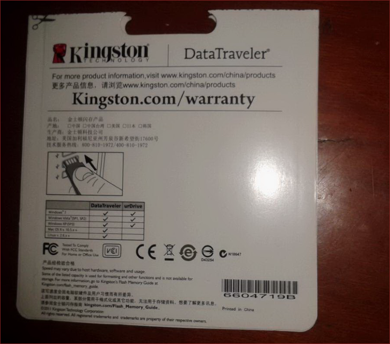 Осторожно, подделка! Как вовремя разглядеть поддельные USB накопители Kingston - 6