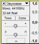 Переходим с STM32 на российский микроконтроллер К1986ВЕ92QI. Практическое применение: Генерируем и воспроизводим звук. Часть первая: генерируем прямоугольный и синусоидальный сигнал. Освоение ЦАП (DAC) - 19