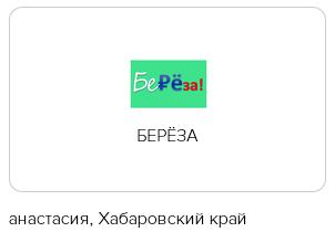 Весёлые картинки с конкурса на логотип и название национальной платёжной карты - 12