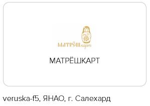 Весёлые картинки с конкурса на логотип и название национальной платёжной карты - 13
