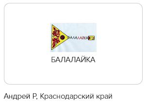 Весёлые картинки с конкурса на логотип и название национальной платёжной карты - 14