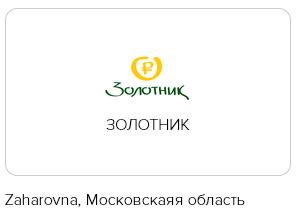 Весёлые картинки с конкурса на логотип и название национальной платёжной карты - 16