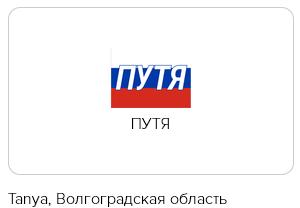 Весёлые картинки с конкурса на логотип и название национальной платёжной карты - 21