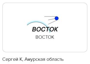 Весёлые картинки с конкурса на логотип и название национальной платёжной карты - 24
