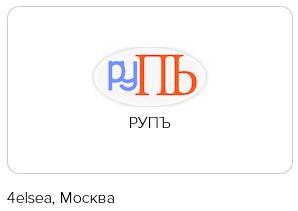 Весёлые картинки с конкурса на логотип и название национальной платёжной карты - 3