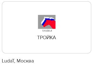 Весёлые картинки с конкурса на логотип и название национальной платёжной карты - 30