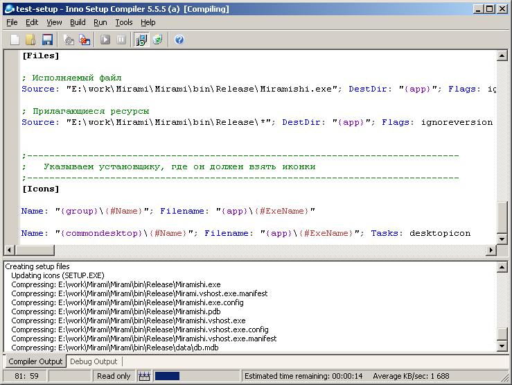 Inno Setup: создание инсталлятора на примере развертывания C# приложения - 3