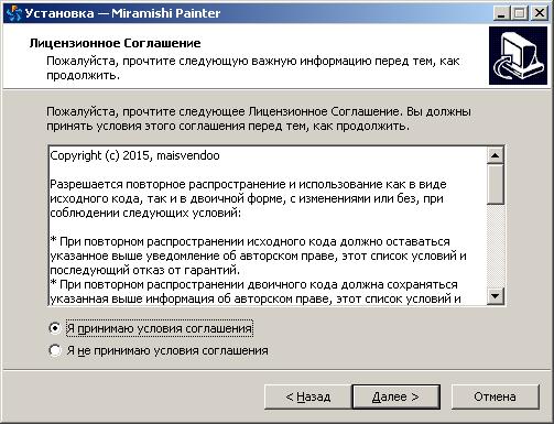 Inno Setup: создание инсталлятора на примере развертывания C# приложения - 7