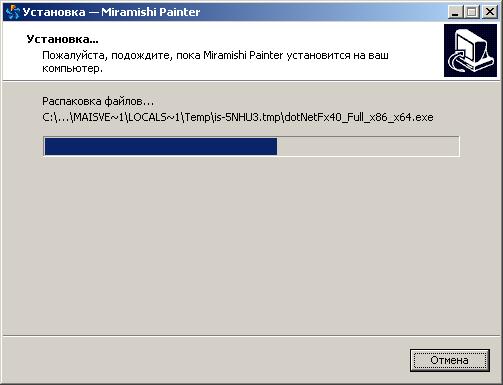 Inno Setup: создание инсталлятора на примере развертывания C# приложения - 9