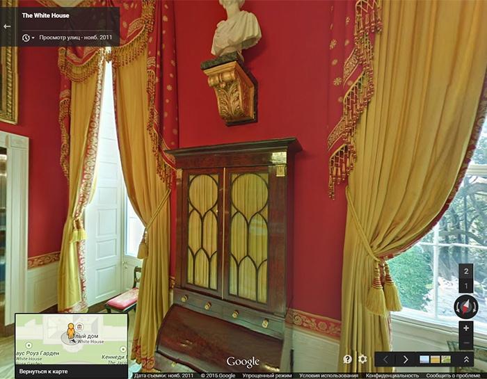 Эдвард Сноуден поселился в Белом доме (на Google Maps) - 2
