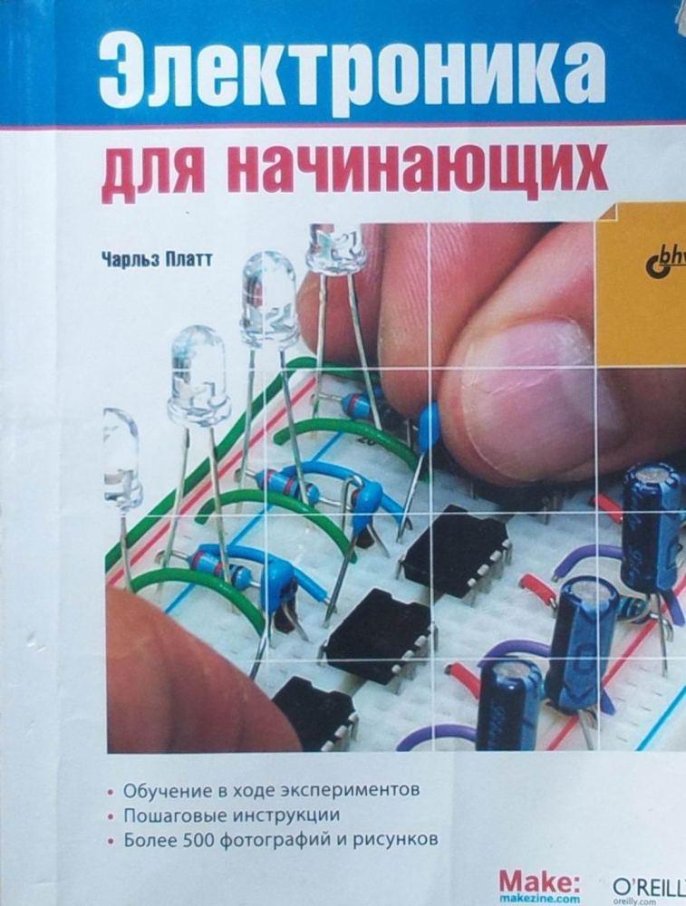 Обзор радиоконструктора Logiblocs «Spytech kit» - 17