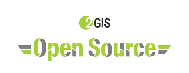 Open Source 2ГИС
