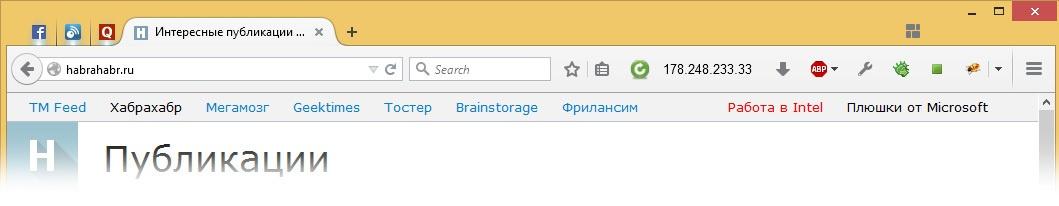 Почему я не мог перейти с Firefox на Chrome и как мне всё-таки удалось это сделать - 2