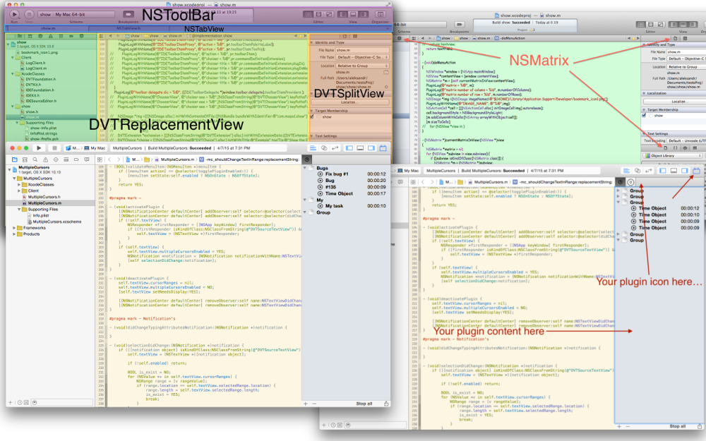 Xcode: плагины для плагинов - 1