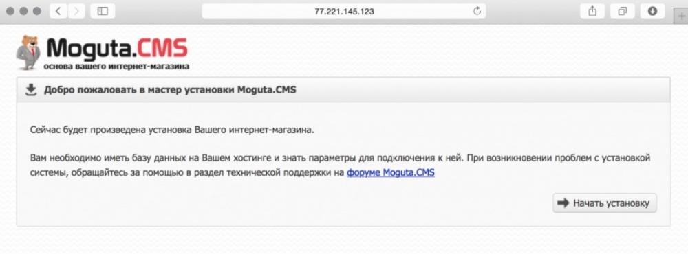 Запускаем сайт на облачном VPS от Infobox за 10 минут - 12