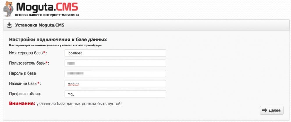 Запускаем сайт на облачном VPS от Infobox за 10 минут - 13