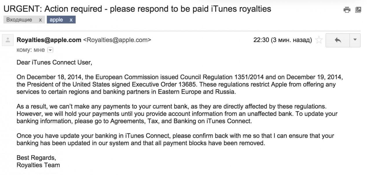 iOS–разработчики не подтвердили массовость проблемы с выплатами Apple - 1