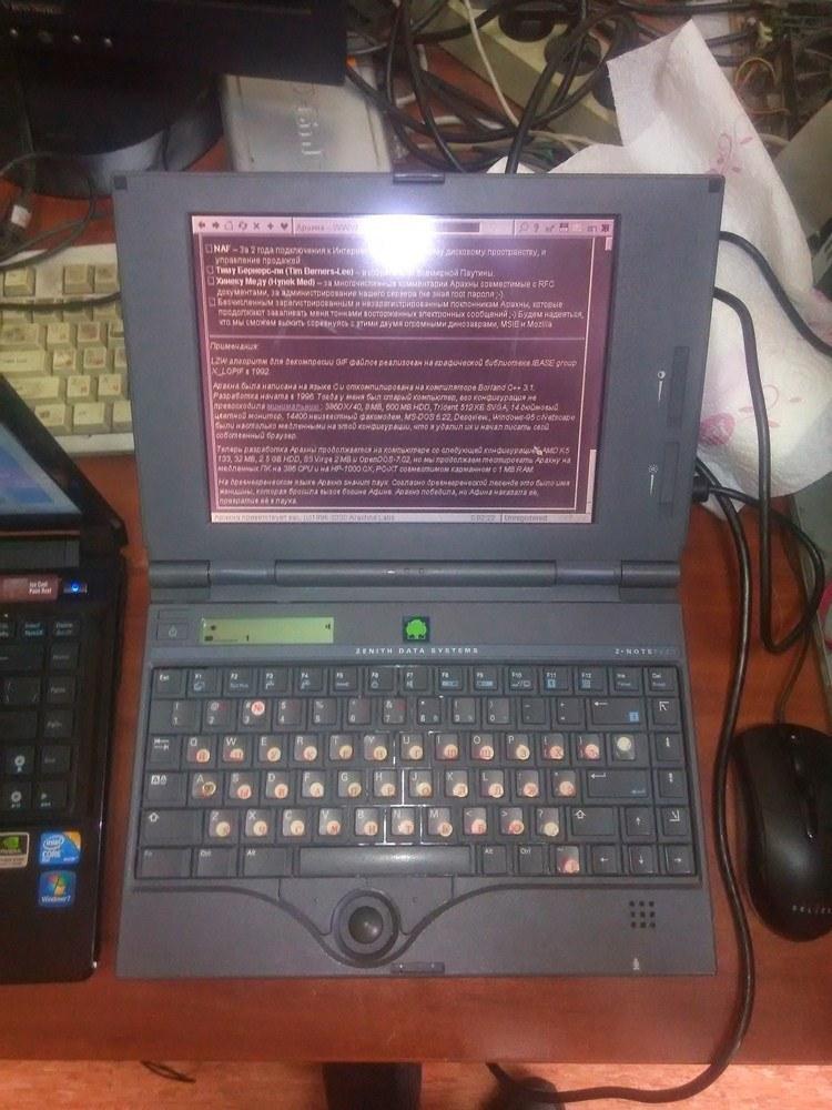 Обзор ноутбука Zenith Z-Note Flex - 2