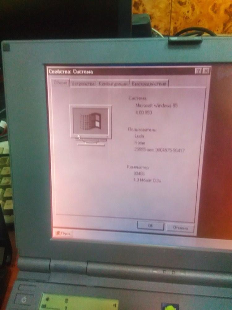 Обзор ноутбука Zenith Z-Note Flex - 7