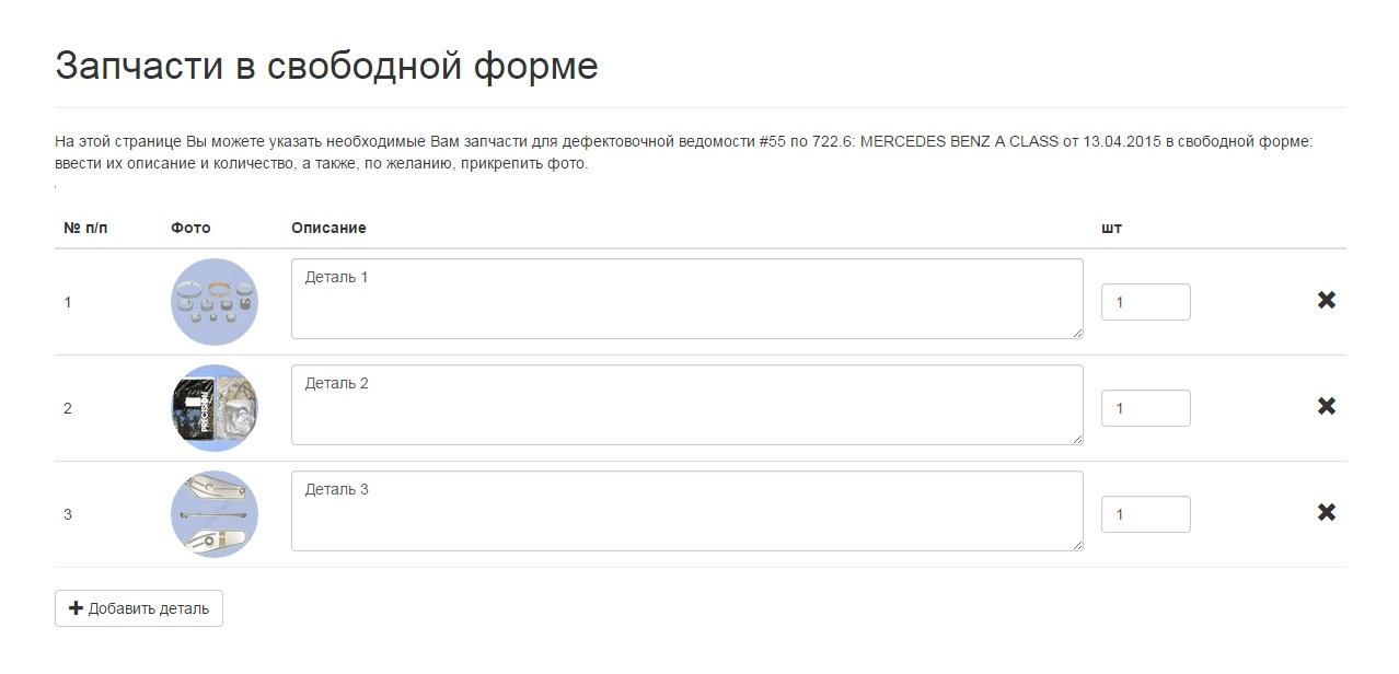 Пошаговая инструкция по реализации загрузки файлов на сервер без перезагрузки страницы на PHP + Javascript - 2