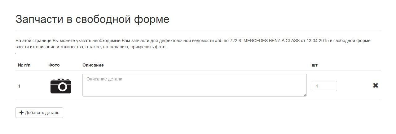 Пошаговая инструкция по реализации загрузки файлов на сервер без перезагрузки страницы на PHP + Javascript - 1
