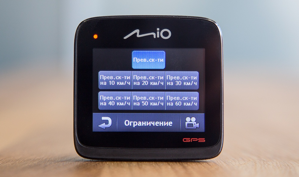 Обзор флагманского видеорегистратора MIO MiVue 588 - 12