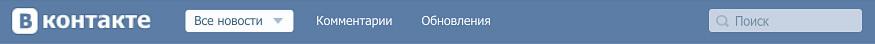 Редизайн Вконтакте под 1440пк+ - 37