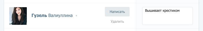 Редизайн Вконтакте под 1440пк+ - 41