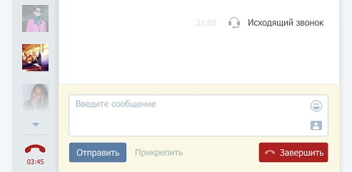 Редизайн Вконтакте под 1440пк+ - 43
