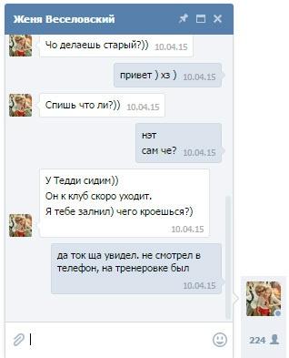 Редизайн Вконтакте под 1440пк+ - 7