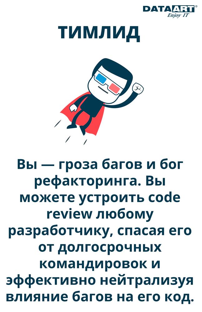 «Багфикс» — особая игра - 9