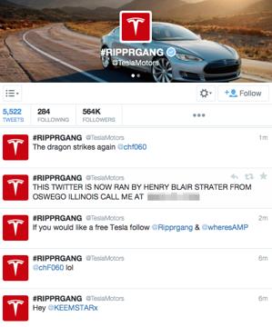 Взломан сайт Tesla + twitter-аккаунты Tesla Motors и Илона Маска - 1