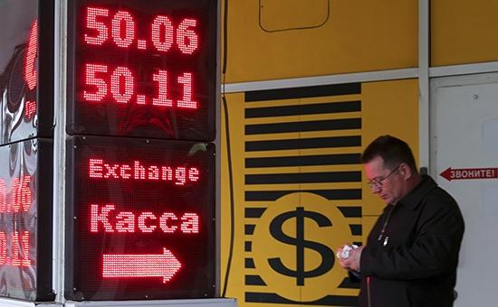 Что случилось в мире финансов за неделю #21 - 1