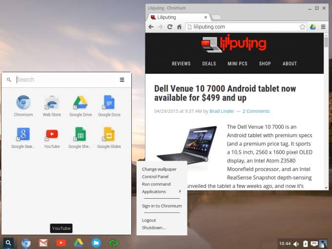Chromixium: Ubuntu… которая выглядит, как Chrome OS - 1