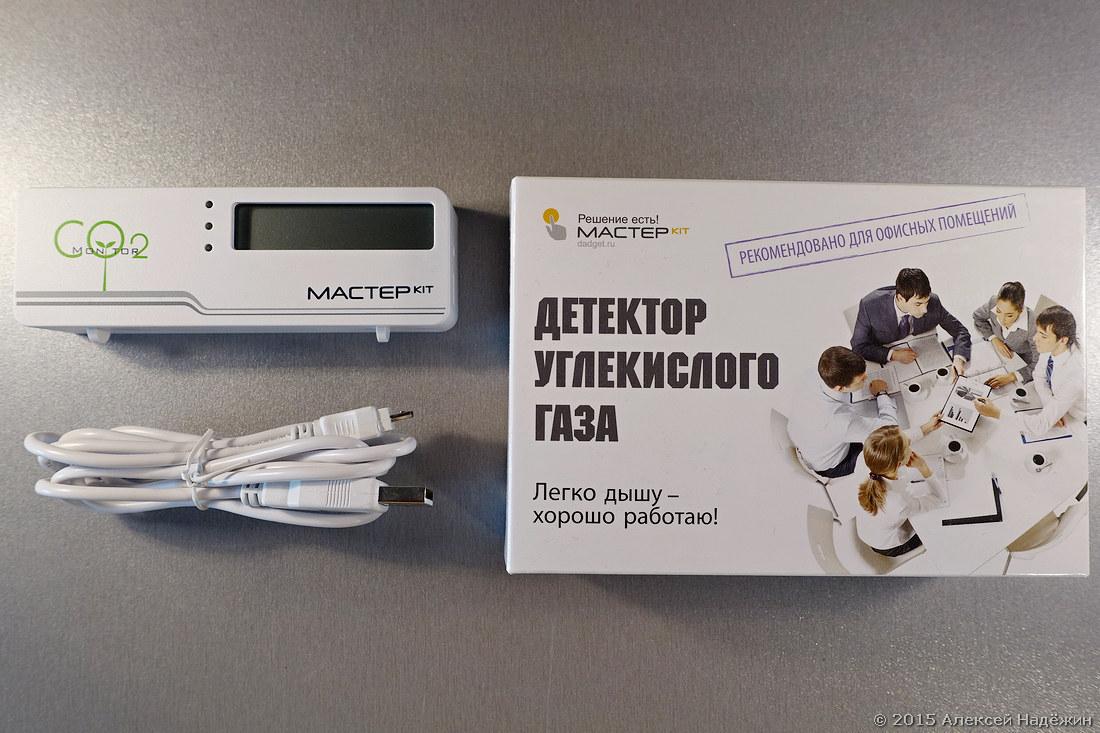 Детектор углекислого газа МАСТЕР KIT MT 8057 - 3