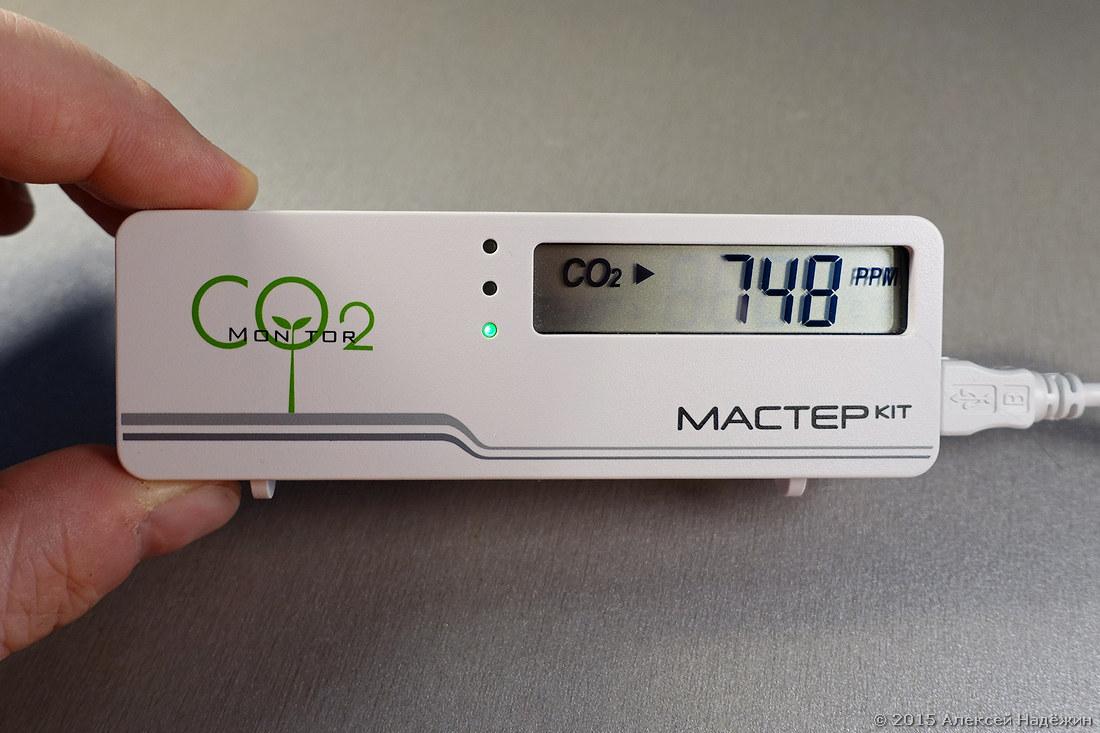 Детектор углекислого газа МАСТЕР KIT MT 8057 - 1