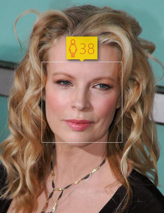 API от Microsoft вычисляет возраст и пол по фотографии - 4