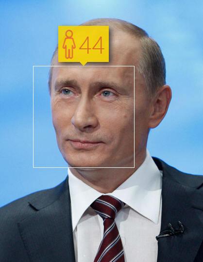 API от Microsoft вычисляет возраст и пол по фотографии - 6