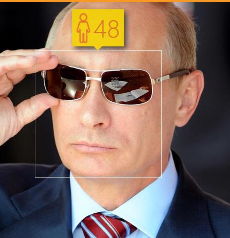 API от Microsoft вычисляет возраст и пол по фотографии - 7