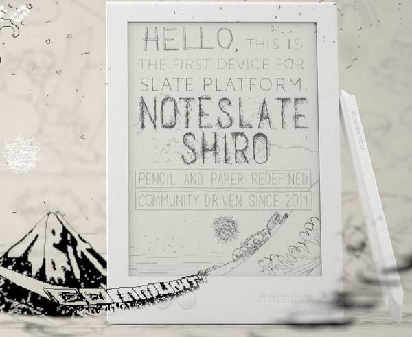 NoteSlate Shiro