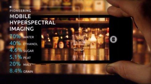 Камера смартфона расскажет по фотографии из чего сделан предмет