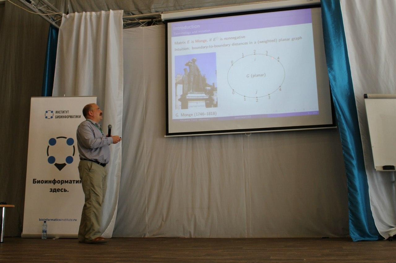 Лекции по биоинформатике - 10