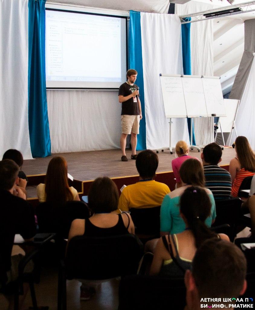 Лекции по биоинформатике - 5