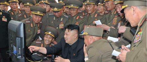 В Северной Корее открылся интернет магазин