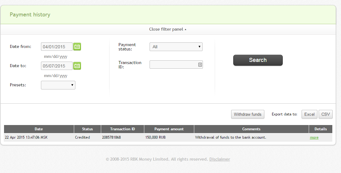 Открытка компании: Почему RBK Money уже четвертый месяц не дает клиентам вывести деньги? - 2