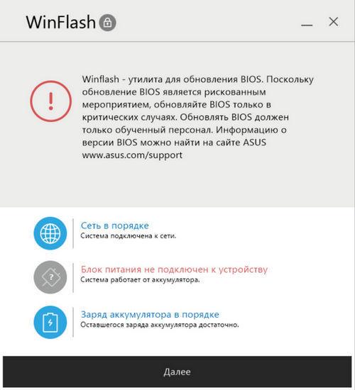 Обзор ультрабука ASUS UX501JW - 31