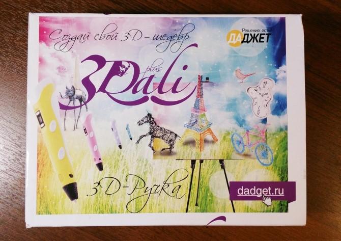 3D-ручка 3Dali plus. Обзор из первых рук от художника-иллюстратора - 2