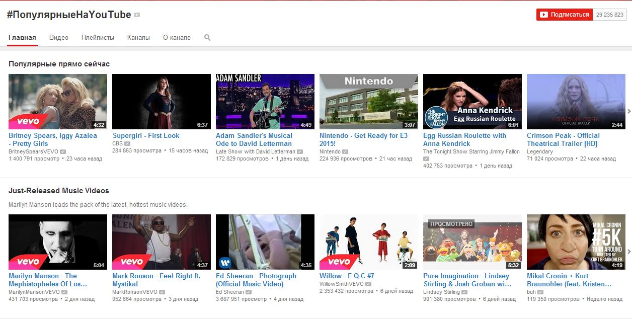 Возвращаем нормальный шрифт на YouTube - 3