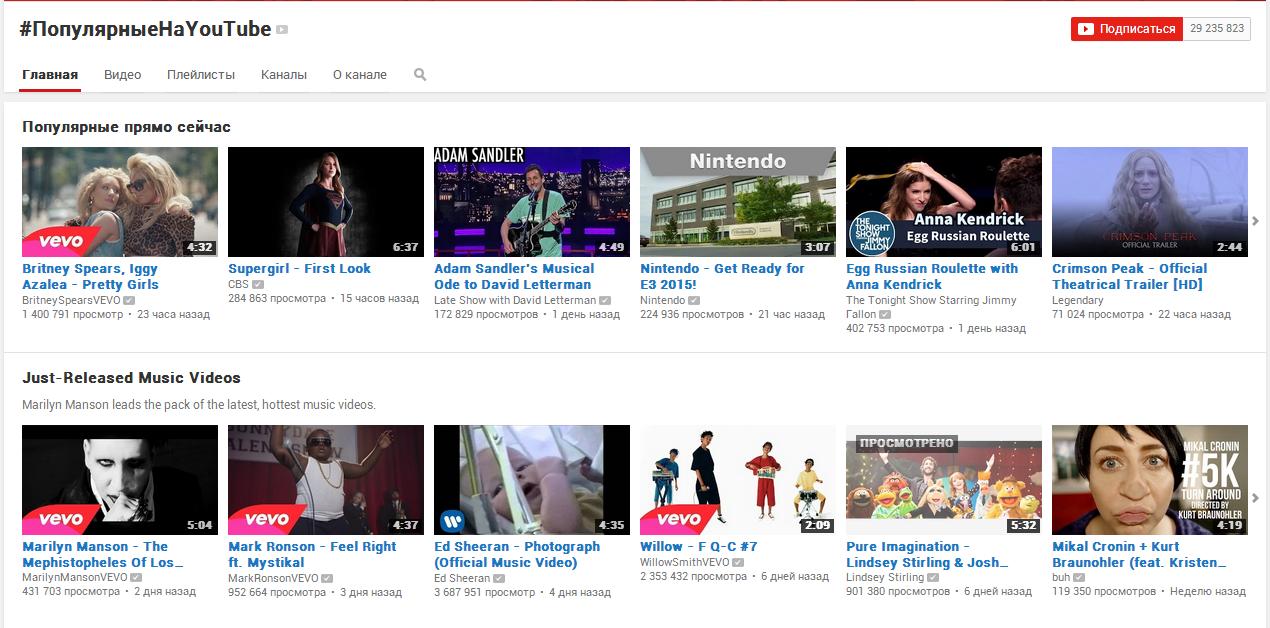 Возвращаем нормальный шрифт на YouTube - 4