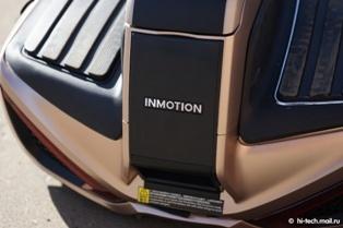 Обзор сегвея Inmotion R2 и моноколеса Inmotion V3 - 25